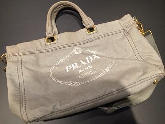 PRADA プラダ 2wayバッグ キャンバス ブランドバッグ買取