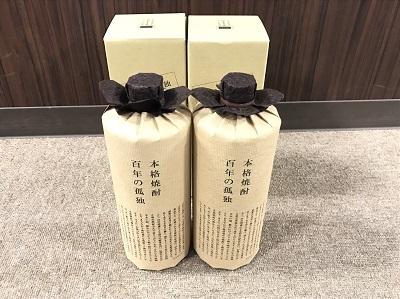 百年の孤独 本格焼酎 大麦製長期貯蔵酒 720ml お酒買取 三宮 元町 神戸