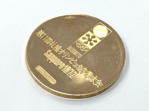 札幌オリンピック冬季大会 記念硬貨 18金 貴金属 地金