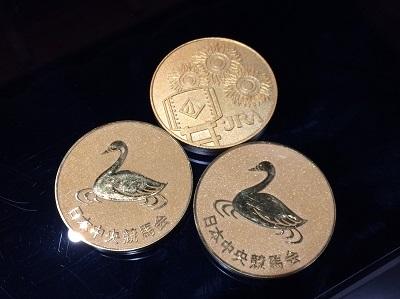 記念コイン K24 354.4gK24 1gあたり¥4,720- 銀座最高価格でお買取り!