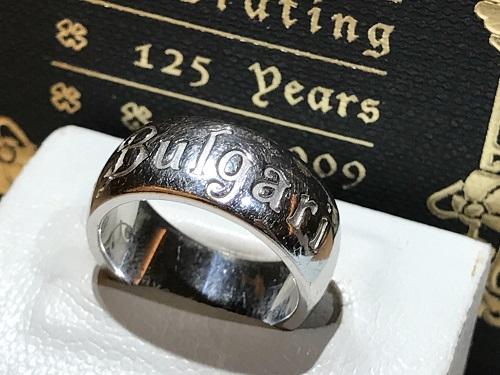 ブルガリ(BVLGARI)セーブザチルドレン リング 指輪 ジュエリー
