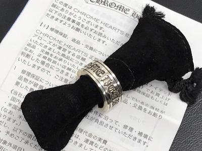 クロムハーツ(CHROME HEARTS) スクロールレーベルリング ラージ #15 クロムハーツ買取 三宮 元町 神戸