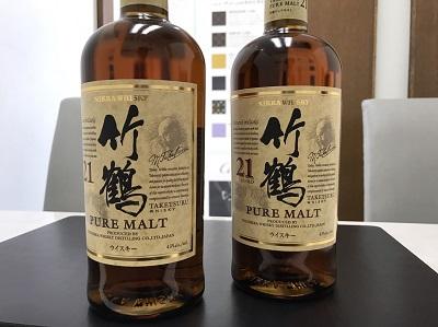 お酒 ウイスキー 竹鶴21年 ピュアモルト 高価買取 出張買取