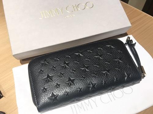 Jimmy Choo(ジミーチュウ)ラウンドジップウォレットエンボスレザーブラック買取渋谷
