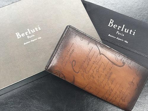 ベルルッティ(Berluti) 長財布 カリグラフィ ブラウン パティーヌ 未使用品
