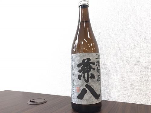 兼八 720ml(4合瓶)プレミアム焼酎買取マルカ(MARUKA)
