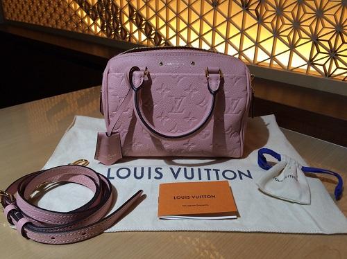 ルイヴィトン Louis Vuitton スピーディ20バンドリエール M44067 アンプラント 出張買取