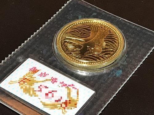 10万円金貨 御即位 記念硬貨