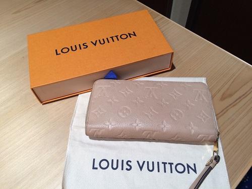 ルイヴィトン(Louis Vuitton) ジッピーウォレット アンプラント M64088 宅配買取