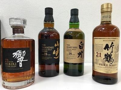 響 21年 山崎 18年 白州 18年 竹鶴21年 終売ボトル お酒買取 三宮 元町 神戸