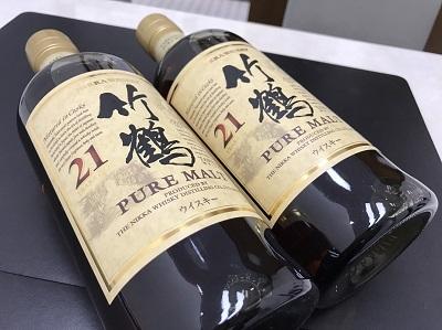 お酒 ウイスキー 竹鶴 21年 高価買取 出張買取