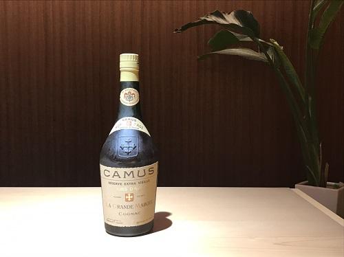 カミュ(CAMUS) オルダージュ エクストラ 700ml お酒 四条 買取