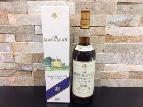 マッカラン(MACALLAN) 18年 1975年 スコッチ ウイスキー 未開封品 箱付 ヴィンテージ酒 京都北山店 ウイスキー買取
