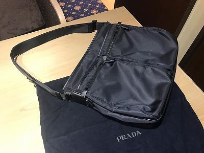 プラダ PRADA ショルダーバッグ テスート ナイロン ブラック 買取 渋谷