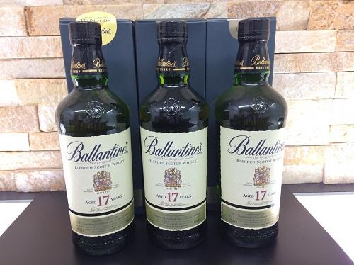 バランタイン 17年 スコッチ ウイスキー 洋酒 スコットランド 3本 京都北山店 ウイスキー買取 洋酒売却