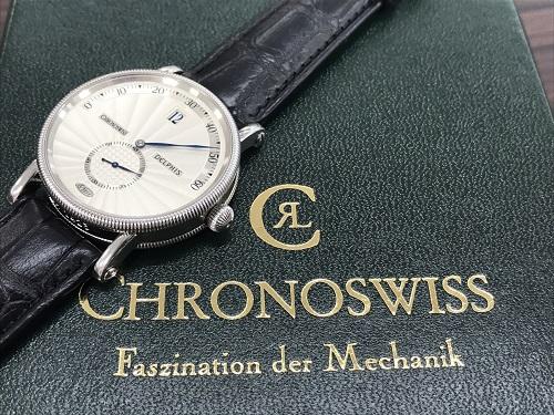 クロノスイス(CHRONOSWISS) デルフィス CH1423 出張買取