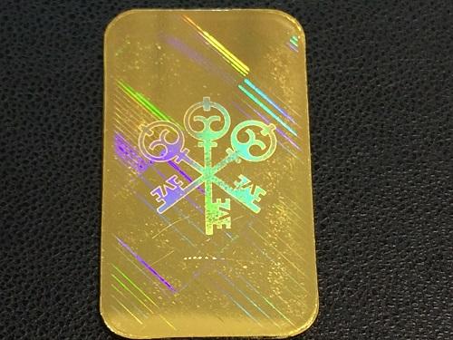 インゴット 20.0グラム 純金 K24 国際取引 9999 金塊 金製品 MARUKA 京都北山店 インゴット買取