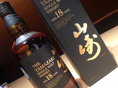 サントリー山崎 18年 高級ウイスキー 出張買取 京都