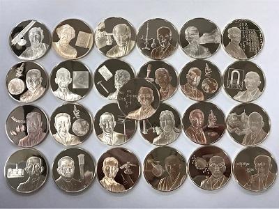 銀製 SV925 偉人コイン コイン買取 銀買取 三宮 元町 神戸