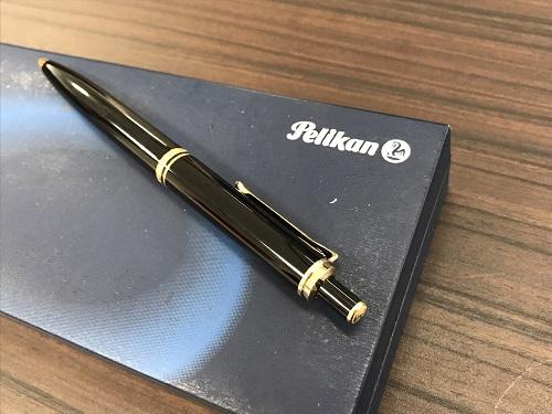 ペリカン(Pelikan) スーベレーン ボールペン 黒 北山 買取
