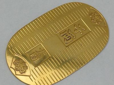 貴金属 純金 K24(純度100%) 開運 小判 1970年 大阪 万博記念 51.0g 金 買取 神戸 三宮 元町