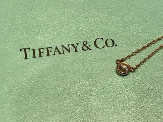 Tiffany & Co ティファニー バイザヤード ピンクゴールド ブランドジュエリー買取 福岡 質屋 天神 大名 博多 赤坂 薬院