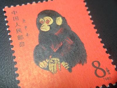 中国切手買取 赤猿 赤甲 未使用 骨董品などの買取もMARUKA