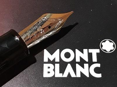 MONT BLANC(モンブラン)万年筆 買取 マルカ 東京 渋谷 新宿