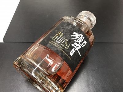 SUNTORY サントリー 響21年 ウイスキー お酒 高価買取 出張買取