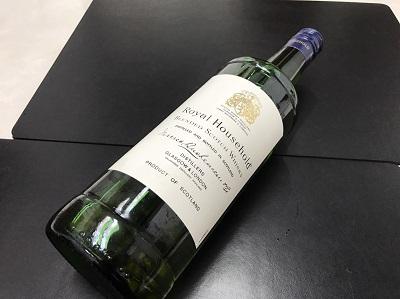 Royal Household ロイヤルハウスホールド ウイスキー お酒 高価買取 出張買取