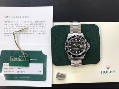 ロレックス(ROLEX) サブマリーナデイト Ref.16610 S番 SS ロレックス買取 神戸 三宮 元町