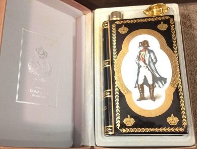 カミュ ヴィエイユリザーブ ナポレオンブック 黒  (CAMUS BOOK NAPLEON) お酒買取 神戸 三宮 元町