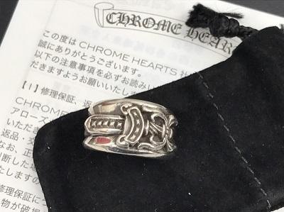クロムハーツ(CHROME HEARTS) ダガーリング #21 保証書有 クロムハーツ買取 三宮 元町 神戸