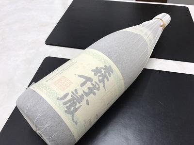 森伊蔵 焼酎 3M 芋 お酒 高価買取 出張買取