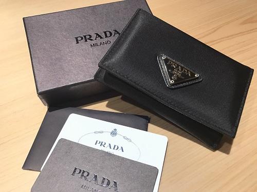 PRADA(プラダ)カードケース ナイロン×レザーブラック渋谷 買取マルカ