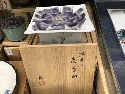 武腰 潤 牡丹の高台皿買取 九谷焼買取 出張買取