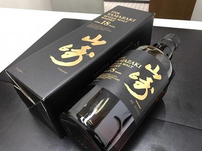 山崎18年買取り ウイスキー買取り お酒高価買取り 出張買取