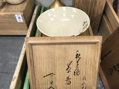 永楽善五郎 鵬雲斎花押し入り買取 陶磁器買取 骨董品売るならMARUKA出張買取