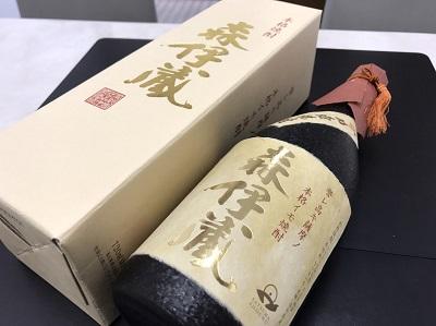 森伊蔵買取 金ラベル買取 720ml 焼酎買取 お酒 高価買取 出張買取