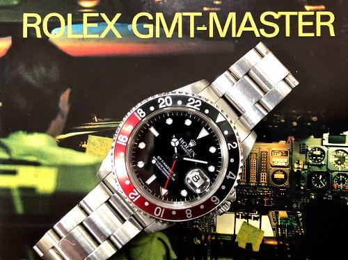 ロレックス高額買取 GMTマスターⅡ時計買取 16710買取 黒赤ベゼル 左京区 北区 MARUKA 京都北山店 買取店 上京区