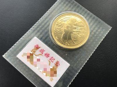 皇太子御成婚記念5万円金貨買取 金を売るならやっぱり大阪心斎橋のMARUKA