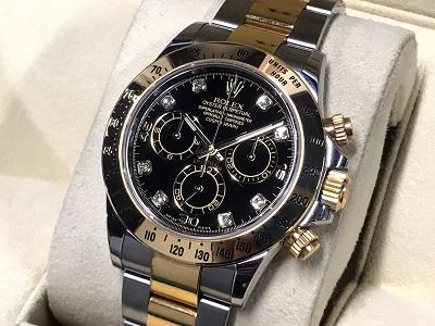 ロレックス買取 デイトナ買取 116523G買取 ランダム品番 時計買取 渋谷 宮益坂