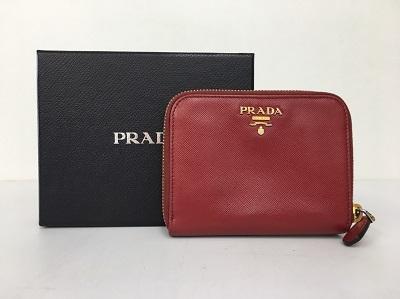 プラダ ジップ財布 サフィアーノ買取 ブランド品買取なら神戸三宮のMARUKAへ
