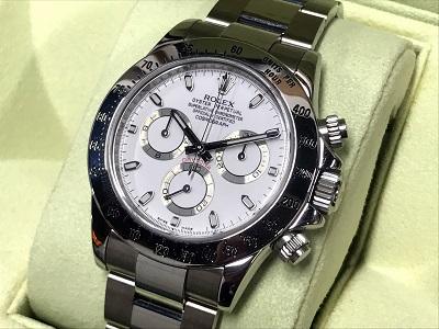 ロレックス買取 デイトナ買取 116520買取 ランダム品番 白文字盤 時計買取 渋谷