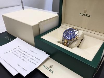 ロレックス買取 サブマリーナ買取 青サブ買取 116613LB 腕時計 高価買取 七条店
