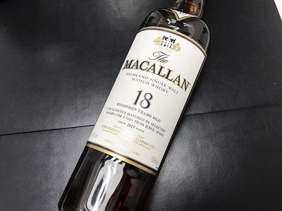 マッカラン買取 18年 お酒 ウイスキー買取 出張買取