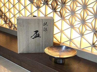 銀買取 銀杯 盃 SV1000 純銀 92.9g シルバー 貴金属買取 渋谷 東京