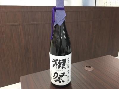 獺祭買取 純米大吟醸 磨き二割三分1800ml 中京区買取 右京区買取 西院買取