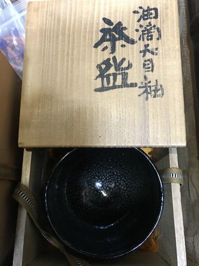 茶道具買取 油滴天目茶碗 骨董品 美術品売るならMARUKA出張買取