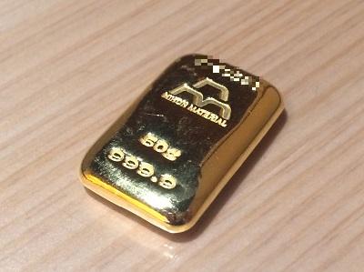 金買取 インゴット K24 999.9 50.0g ゴールド 資産 金プラチナ高価買取 渋谷 ヒカリエ